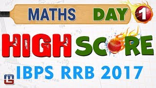 High Score | Simplification Tricks | Day 1 | Maths | Learn With Latest Tricks | IBPS RRB 2017 2017 Video