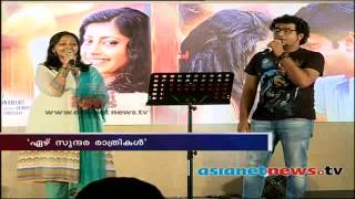 ezhu sundara rathrikal audio launch asianet news