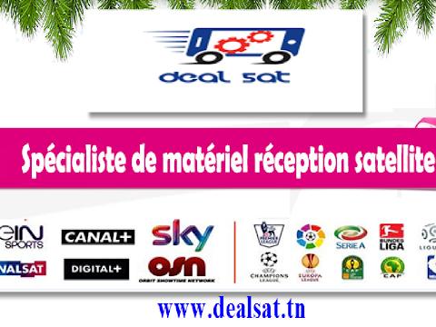 DEALSAT TV | FunnyCat TV