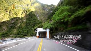 KJ016 花蓮 太魯閣國家公園 天祥 中部橫貫公路 6