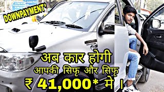 Used Cars in Cheap Rates | Cars Market | Fortuner, Swift, Honda City | Delhi