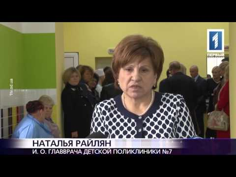 Детская поликлиника №7 открылась после капитального ремонта