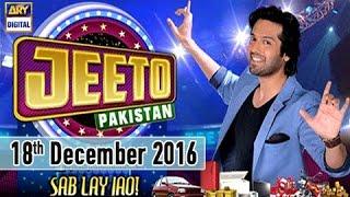 Jeeto Pakistan - 18th December 2016 - ARY Digital
