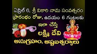 T&T Telugu World