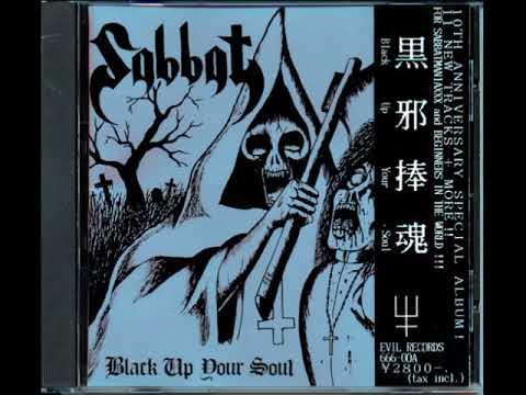 Sabbat - (1994) Black Up Your Soul [Compilation]