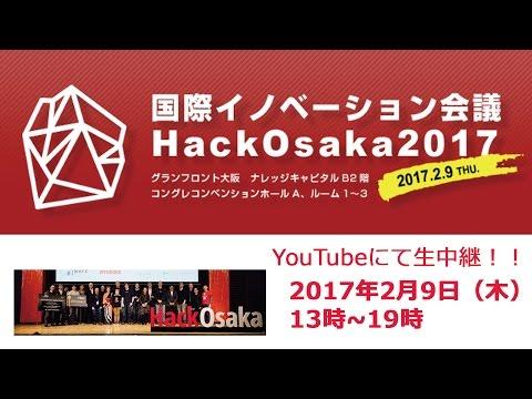 HackOsaka2017