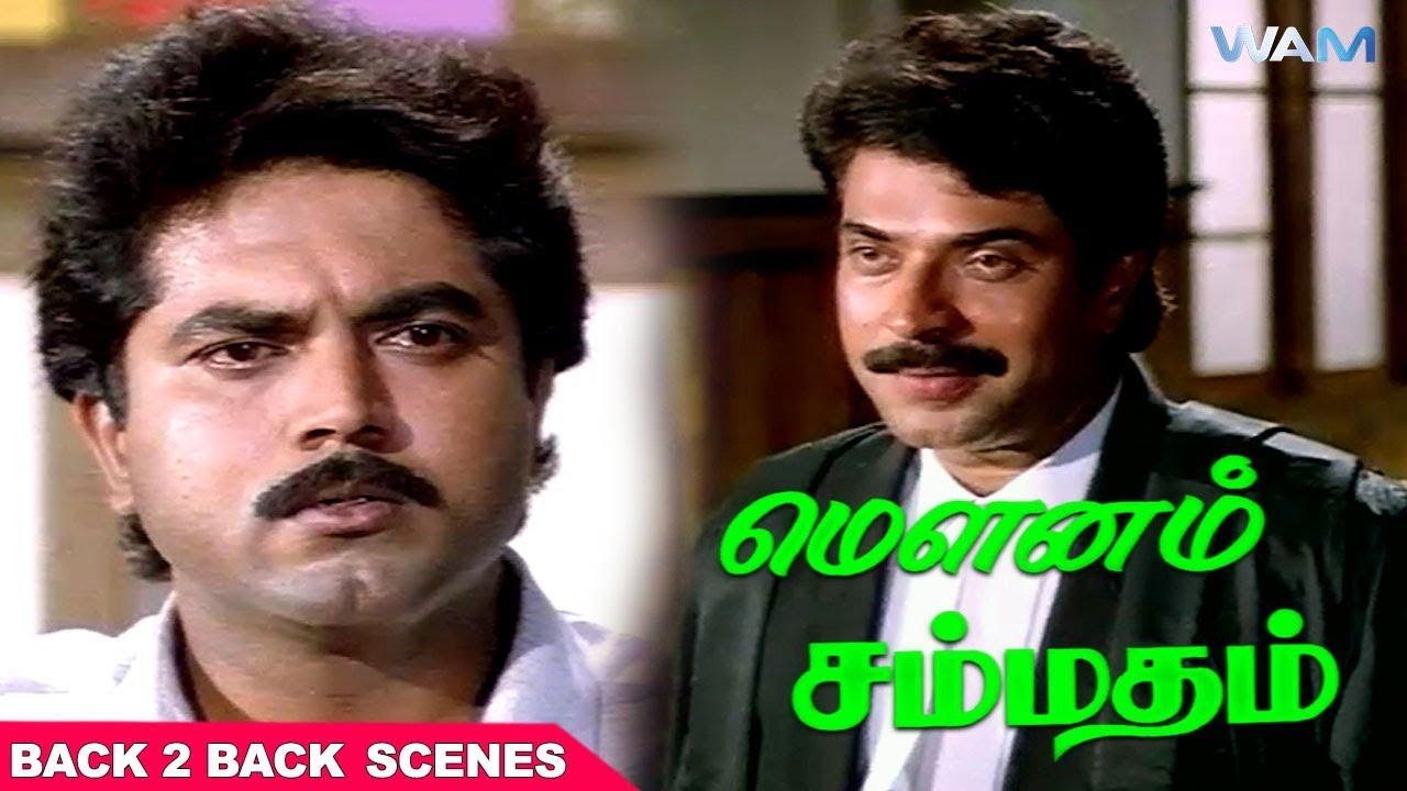 Download Court Scene | Part 02 | Mounam Sammadham Tamil Movie Scenes | Mammootty | Sarath Kumar| Jaishankar