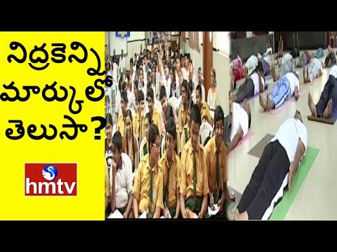 Yoga Made Compulsory in Central Government Schools   Jordar News   HMTV