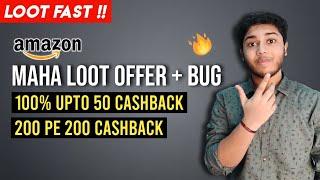 Amazon Maha Loot Offer/Bug | Amazon New Offers | Amazon Pay Bug