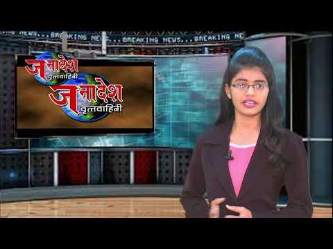NEWS 29 10 2017 MAHARASHTRA HAWKERS UNION PRESS CONFERENCE
