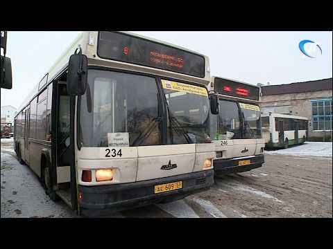 Бывшие столичные автобусы, пополнившие наш автопарк, штурмуют улицы Великого Новгорода
