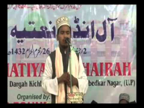 6.Urs of Makhdoom Ashraf Jahangir Simnani Jan 2011 (All India Natia Mushaira)