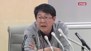 豊洲移転延期による維持費の請求を 仲卸業者らが会見(2017年6月6日)
