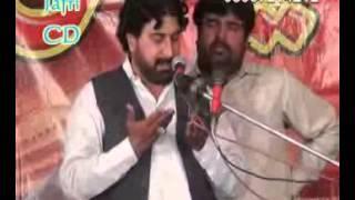 Zakir Mushtaq shah wa Aamar Rabani majlis jalsa 2014 chak 232 Nolaan wala jhang