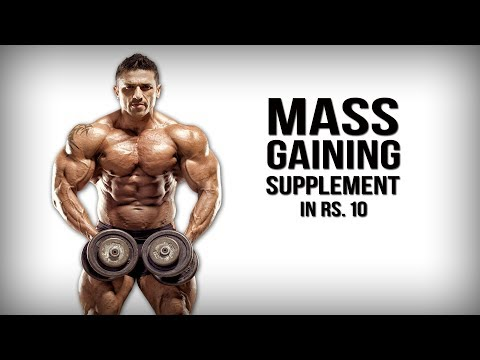 Cheapest Mass Gaining Supplement in Rs. 10   100% Guaranteed Results