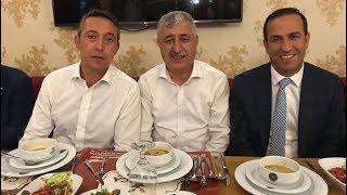 Fenerbahçe ve Yeni Malatyaspor'dan dostluk yemeği