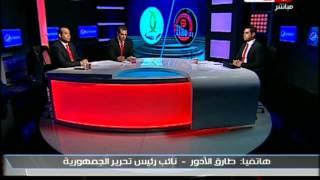 الاستوديو التحليلى |  كريم حسن شحاتة يعرض حقيقة واسباب تنحى بلاتر عن الفيفا
