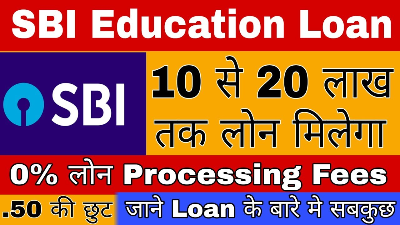 SBI Education Loan | Document, Eligibility and How to apply for SBI  Education Loan | Education Loan