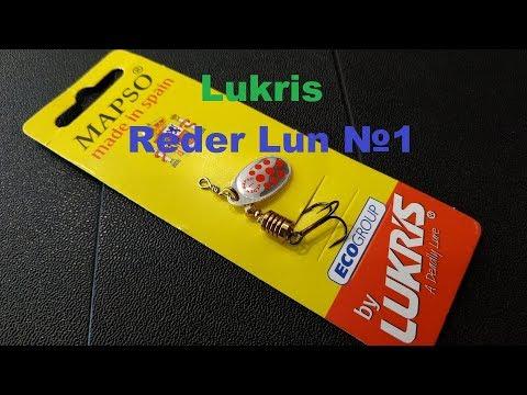 Видеообзор бюджетной вертушки Lukris Reder Lun №1 по заказу Fmagazin