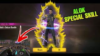 New ALOK Character Special Skill ability | DJ ALOK FREE FIRE BATTLEGROUND