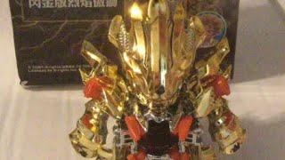 Crossfight B-Daman   CB-00 Golden Kraft Leohjya Abgeben