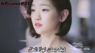 اغنية المسلسل الكوري سندريلا والفرسان الاربعة مترجمة