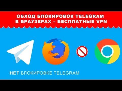 Как зайти в телеграмм с браузера