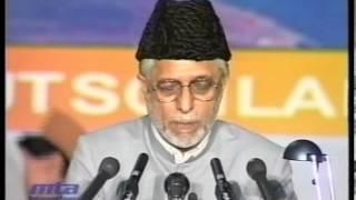Urdu Speech: Knowledge and Practice