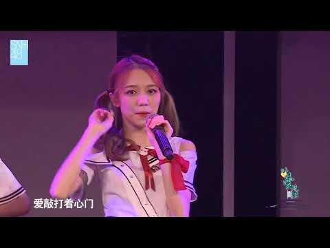 《以爱之名》张雨鑫生日公演 SNH48 TeamNⅡ 20180519