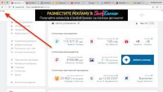Teaser — Заработок за показ рекламы в браузере