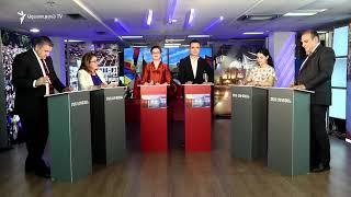 «Ազատություն» TV | Ուղիղ միացում | LIVE | Прямaя трансляция 02.05.2019