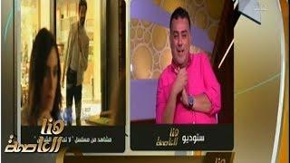 هنا العاصمة |  أحمد مالك : هناك درجة من التشابه بين الدور فى لا تطفىء الشمس وشخصيتى الحقيقية
