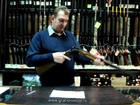Купить запчасти для ружей в украине. Обзоры и характеристики запчастей. Цена от: 324 грн. Предложений: 1. Сравнить цены · взводители правый.