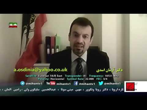 تحلیل مسائل سیاسی هفته با دکتر آرمان اسدی برنامه دوادهم گفتاری پیرامون ناسیونالیسم ایرانی