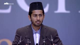 Jalsa Salana Germany 2015 Day 3 | Session 1 Poem