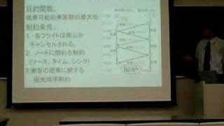my thesis presentation