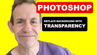 فوتوشوب CC : استبدال خلفية بيضاء مع خلفية شفافة (البرنامج التعليمي)