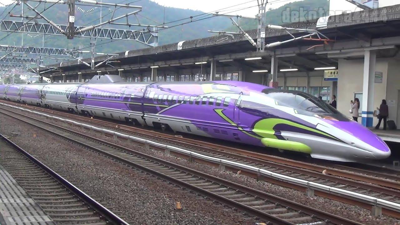 山陽新幹線「エヴァ初号機」500TYPE EVA PROJECT 新世紀エヴァンゲリオン Neon Genesis EVANGELION Bullet train