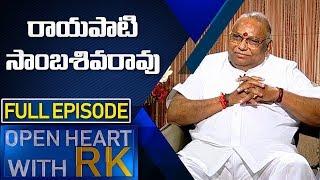 TDP MP Rayapati Sambasivarao | Open Heart With RK | Full Episode | ABN Telugu