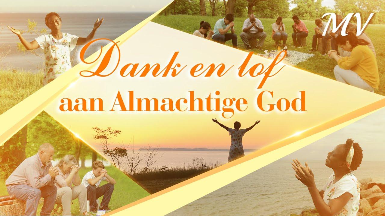 Christelijk lied 2018 'Dank en lof aan Almachtige God' Music Video