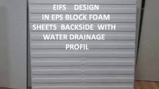 E.I.F.S.  EIFS   AUTOMATIC EPS GROOVE MOLDING MACHINE HIGH SPEED