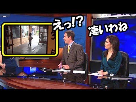 日本のテレビ番組で2歳の子供がとった行動が海外で話題に!!海外メディアも絶賛する日本の教育との差とは!?海外「感動して号泣したよ…」【海外の反応】