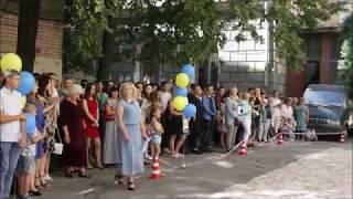 Посвята в студенти АВТО ЦАРСТВО
