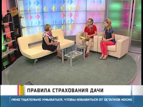 Юридическая консультация. Хабаровск. Правила страхования дачи.
