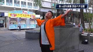ついにあっぱれ体操は渋谷に進出しました。 理事長のこなれ感が妙に腹立...
