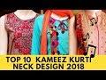 Top 10  New Neck Designs For KurtaKameezKurti Neck Design