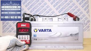 Видео обзор АКБ Varta F18