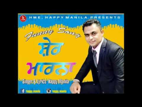 Sher Marna Funny Song Happy Manila | Punjabi Funny Songs 2016