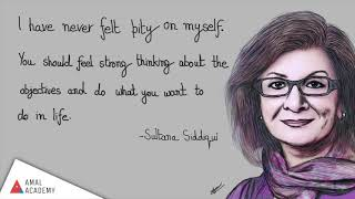 Interview with Mrs. Sultana Siddiqui (HUM Network, Founder/President) - Building Pakistan