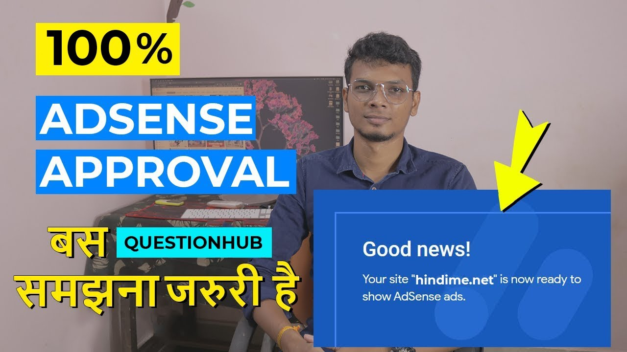 GOOGLE ADSENSE APPROVAL TRICK and TIPS 2021 for Blogger and WordPress Website [Hindi]